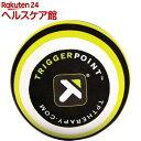 トリガーポイント マッサージボール MB5(1コ入)【spts9】【TRIGGERPOINT(トリガーポイント)】