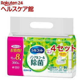 シルコット 除菌ウェットティッシュ ノンアルコールタイプ つめかえ用(45枚*8コ入*4コセット)【シルコット】