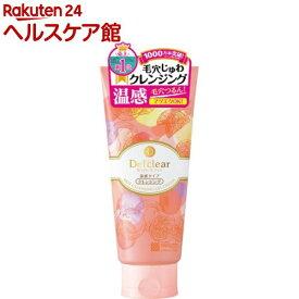 DETクリア ブライト&ピール ホットクレンジングジェルクリーム 温感タイプ(200g)【DETクリア】