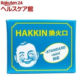 ハクキンカイロ 換火口(1コ入)