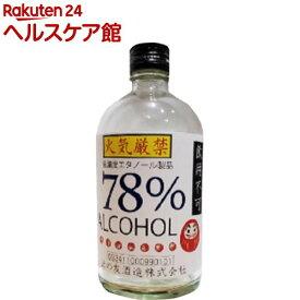 高濃度エタノール製品78%アルコール(500ml)