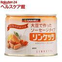 三育フーズ リンケッツ(190g)