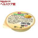 介護食/区分4 食事で元気 おいしく栄養 かぼちゃのプリン(54g)【食事で元気】