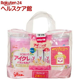 アイクレオ バランスミルク(800g*2缶セット)【アイクレオ】[粉ミルク]