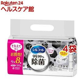 シルコット 99.99%除菌 ウェットティッシュ つめかえ用(40枚*8コ入*4コセット)【シルコット】