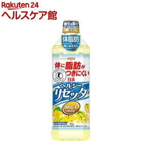 日清ヘルシーリセッタ(900g)【spts4】【more20】