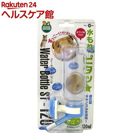 ミニマルグッズ ウォーターボトル ST-120(1コ入)【more20】【ミニマルグッズ】