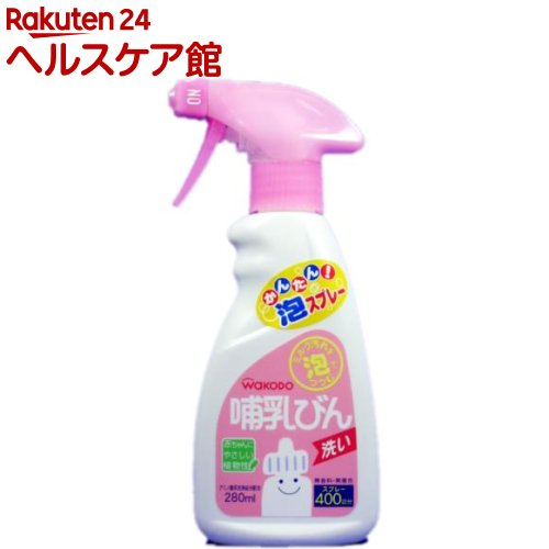 和光堂 哺乳びん洗い(280mL)