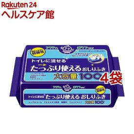 アクティ トイレに流せる たっぷり使えるおしりふき(100枚入*4袋セット)【アクティ】