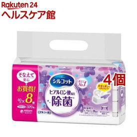 シルコット 除菌ウェットティッシュ アルコールタイプ ヒアルロン酸 つめかえ用(40枚*8コ入*4コセット)【シルコット】