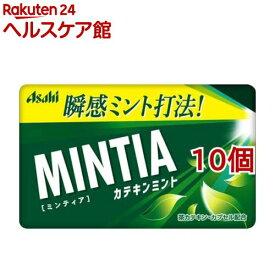 ミンティア カテキンミント(50粒*10コ)【MINTIA(ミンティア)】