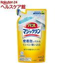 バスマジックリン お風呂用洗剤 詰め替え(330ml)【spts6】【バスマジックリン】