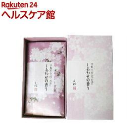 宇野千代 しあわせの香り コーン20個(香立付)(1セット)【宇野千代】