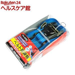 トーヨー(TOYO) ベルト荷締機 TR型50mm No.TR-5050 3m(1本)【トーヨー(TOYO)】