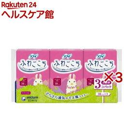 ソフィ ふわごこち ピンクローズの香り(38枚*3コ入*3コセット)【wmc_6】【ソフィ】
