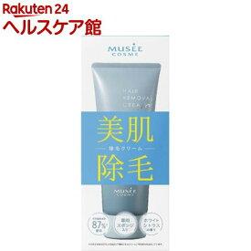 ミュゼコスメ 薬用ヘアリムーバルクリーム(200g)【ミュゼコスメ】
