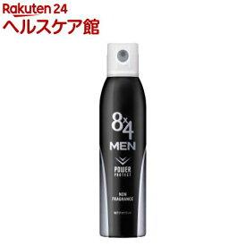 8x4(エイトフォー) メン デオドラントスプレー 無香料(135g)【spts12】【more20】【8x4 MEN(エイトフォー メン)】
