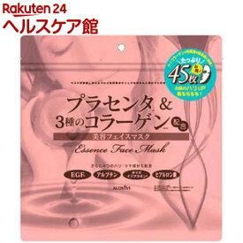 アロヴィヴィ プラセンタ&3種のコラーゲン配合 美容フェイスマスク(45枚入)【アロヴィヴィ(ALOVIVI)】