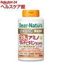 ディアナチュラ ストロング39 アミノ マルチビタミン&ミネラル 100日分(300粒)【Dear-Natura(ディアナチュラ)】