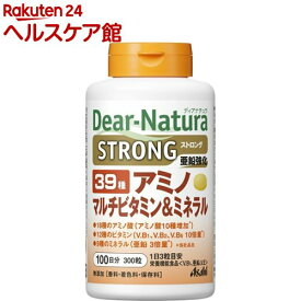 ディアナチュラ ストロング39 アミノ マルチビタミン&ミネラル 100日分(300粒)【spts15】【Dear-Natura(ディアナチュラ)】