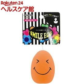 SC スマイルエッグ オレンジ(1コ入)【more30】【スーパーキャット】