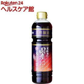 チョーコー醤油 木樽仕込 国産丸大豆使用醤油(750mL)