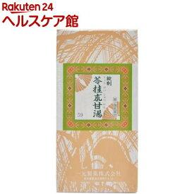 【第2類医薬品】一元 錠剤苓桂朮甘湯(1000錠)