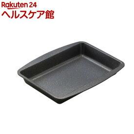 グリル専用深型トレー マーブル(1コ入)