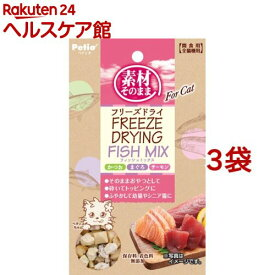 ペティオ 素材そのまま フリーズドライ For Cat フィッシュMIX(9g*3袋セット)【ペティオ(Petio)】