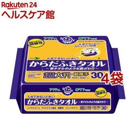 アクティ からだふきタオル 超大判・超厚手(30枚入*4袋セット)【アクティ】