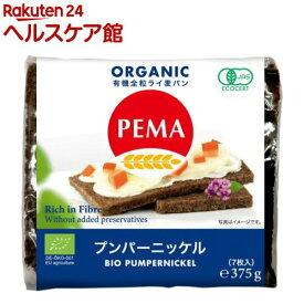 ペーマ プンパーニッケル(7枚入)