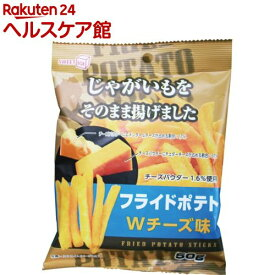 フライドポテト Wチーズ味(50g)