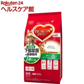 ビューティープロ キャット 猫下部尿路の健康維持 低脂肪 1歳から(560g)【more30】【ビューティープロ】[キャットフード]