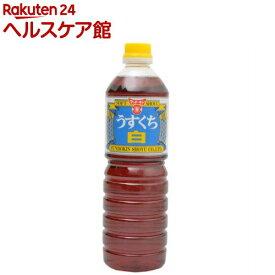 フンドーキン うすくち 白 醤油(1L)【フンドーキン】
