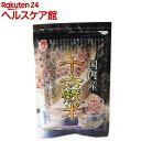 国内産 十六穀米(240g)