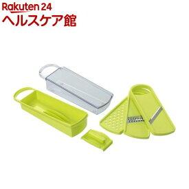 キッチンアラモード 野菜調理器 グリーン KAY-01G(1コ入)【キッチンアラモード】