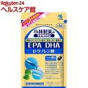 小林製薬の栄養補助食品 DHA EPA α-リノレン酸(180粒)【spts9】【spts15】【小林製薬の栄養補助食品】