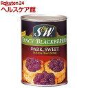 S&W ブラックベリー 4号缶(425g)