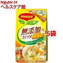 マギー 無添加コンソメチキン(4.5g*8本入*5コ)【マギー】