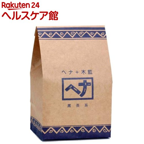ナイアード ヘナ+木藍徳用(400g)【送料無料】