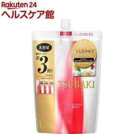 ツバキ(TSUBAKI) しっとりまとまるシャンプー 詰替 大容量(1000mL)【ツバキシリーズ】