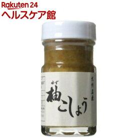 九州名産 柚こしょう(60g)【ハウスボトラーズ】