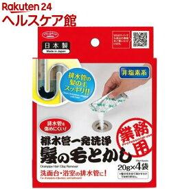 排水管一発洗浄 髪の毛とかし(1コ入)