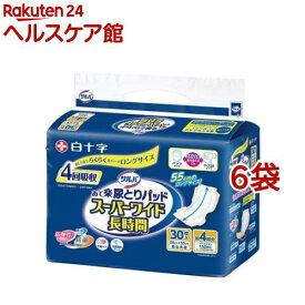 サルバ あて楽パッド スーパーワイド長時間 男女共用(30枚入*6袋セット)【サルバ】