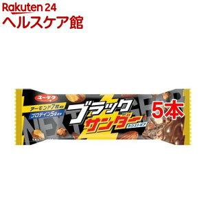 ブラックサンダー ネクストギア(5本セット)[チョコレート ホワイトデー 義理チョコ]