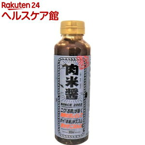 肉米醤(300g)