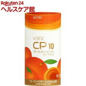 ブイ・クレス CP10 ルビーオレンジ(125ml*30本入)【spts15】【ブイ・クレス】
