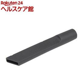 SK11 スキマノズル SVC-010(1個)【SK11】