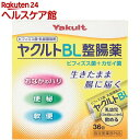 ヤクルトBL整腸薬(36包)【BL整腸薬】