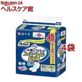 サルバ あて楽パッド スーパーワイド長時間 男女共用(45枚入*4袋セット)【サルバ】
